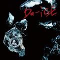 I'll be back [CD+Tシャツ]<初回限定盤B>