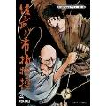 佐武と市捕物控 DVD-BOX デジタルリマスター版