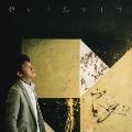 静かに恋をして [2CD+DVD]<初回限定盤>