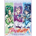 Yes!プリキュア5GoGo! Blu-rayBOX Vol.2<完全初回生産限定版>