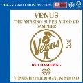 ヴィーナス・アメイジングSACD スーパー・サンプラー Vol.3