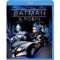 バットマン&ロビン Mr.フリーズの逆襲!<初回生産限定版>