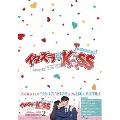 イタズラなKiss〜Love in TOKYO<ディレクターズ・カット版>ブルーレイ BOX2[OPSB-S076][Blu-ray/ブルーレイ]