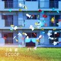 SCOOP [CD+DVD]<初回限定盤>