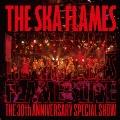 FLAMES LIVE [CD+DVD]<初回限定盤>