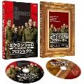 ミケランジェロ・プロジェクト プレミアムエディション [Blu-ray Disc+DVD]