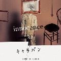 innocence/キャラバン<通常盤>