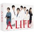 A LIFE〜愛しき人〜 DVD-BOX[TCED-3515][DVD] 製品画像