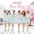 Bye Bye (ハヨンver.)<初回限定盤C>