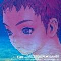 青の6号 オリジナル・サウンドトラック Part.2<期間限定盤>