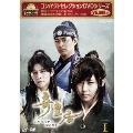 奇皇后 -ふたつの愛 涙の誓い- DVD-BOX I