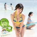 キミは無邪気な夏の女王~This Summer Girl Is an Innocent Mistress~/じゃんぷ!/夏の夜は短すぎるけど・・・ (緑盤) [CD+DVD]<初回限定盤>