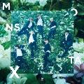 Beautiful (B) [CD+アナログサイズジャケット]<初回限定盤>