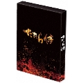 たたら侍 (豪華版) [Blu-ray Disc+DVD]<初回生産限定豪華版>