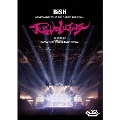 "BiSH NEVERMiND TOUR RELOADED THE FiNAL ""REVOLUTiONS"" DVD"
