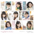 低温火傷/春恋歌/I Need You ~夜空の観覧車~ [CD+DVD]<初回生産限定盤C>