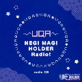 TVアニメ「UQ HOLDER!~魔法先生ネギま!2~」ラジオCD [CD+CD-ROM]