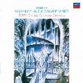 マーラー:交響曲第5番 [UHQCD x MQA-CD]<生産限定盤>