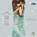レーガー:ベックリンによる4つの音詩 ニールセン:序曲「ヘリオス」 ツェムリンスキー:交響詩「人魚姫」