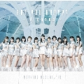 Are you Happy?/A gonna [CD+DVD]<初回生産限定盤SP>