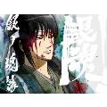 銀魂.銀ノ魂篇 06 [DVD+CD]<完全生産限定版>