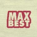 マックス・ベスト