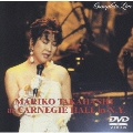 高橋 真梨子 at CARNEGIE HALL_in N.Y.COMPLETE LIVE_Vol.1<期間限定特別価格盤>