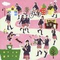 さくら学院2012年度 ~My Generation~ [CD+DVD]<初回限定さ盤>