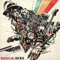Meister Law [CD+パスケース付ショルダーポーチ]<初回受注限定生産盤>
