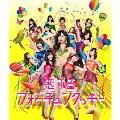 恋するフォーチュンクッキー <Type A> [CD+DVD]<初回限定盤>
