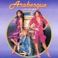 アラベスク CD