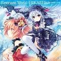 Resonant World/光