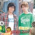 Brave Quest [CD+DVD]