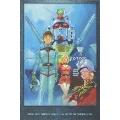 劇場版 機動戦士ガンダム Blu-ray トリロジーボックス プレミアムエディション<初回限定生産版>
