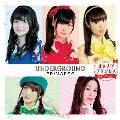 青春ラプソディ [CD+DVD]