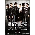 アイリス ノーカット完全版 期間限定スペシャル・プライス Blu-ray BOX II<期間限定版>