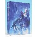ガンダムビルドファイターズ Blu-ray BOX 2 [ハイグレード版]<初回限定生産>[BCXA-0814][Blu-ray/ブルーレイ]