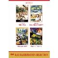 レイ・ハリーハウゼン セレクション DVDバリューパック