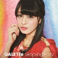 Grooving Party A-Type 四島早紀 ver. [CD+DVD]