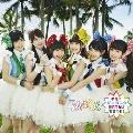 キミとピーカン☆NATSU宣言っ!!! [CD+DVD]<初回限定盤A>