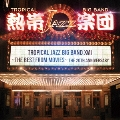 熱帯JAZZ楽団 XVII~THE BEST FROM MOVIES~ [CD+DVD]<初回限定盤>