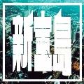 新宝島 [CD+DVD]<初回限定盤>