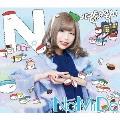 NaMiDa/水色のブルー<初回限定盤>