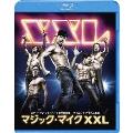 【初回仕様】マジック・マイク XXL ブルーレイ&DVDセット[1000591981][Blu-ray/ブルーレイ] 製品画像