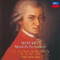 モーツァルト:フリーメーソンのための音楽<限定盤>