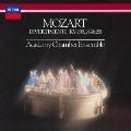 モーツァルト:ディヴェルティメント第7番・第10番・第11番<限定盤>