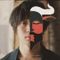 I wanna be 戸渡陽太 [CD+DVD]