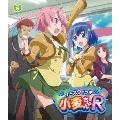 ナースウィッチ小麦ちゃんR 5 [Blu-ray Disc+CD]