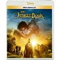 ジャングル・ブック MovieNEX [Blu-ray Disc+DVD]