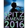 """SPITZ JAMBOREE TOUR 2016 """"醒 め な い"""" [DVD+2CD]<初回限定版>"""